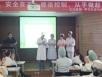 五冶医院院感科举办手卫生宣传周启动仪式