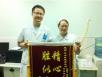 热忱服务 共筑和谐 ——记康复科党员向应梅、张罗健