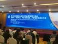 我院成功协办四川省耳鼻咽喉头颈外科学会第二届学术年会