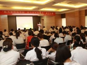 """菲律宾sunbet太阳城举行""""我为医院做贡献,我为医院勇担当""""主题演讲比赛"""