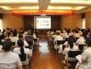 菲律宾sunbet太阳城开展消防安全知识培训