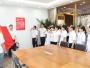 传承七月星火,不忘南湖航船——菲律宾sunbet太阳城以实际行动迎接建党97周年