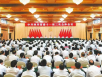 中共四川省委十一届三次全体会议在成都举行