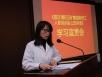 五冶医院传达学习国文清在五矿新员工入职培训会上的讲话精神
