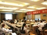 菲律宾sunbet太阳城召开5月行政工作会