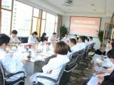 菲律宾sunbet太阳城组织中层正职集体任职谈话
