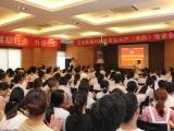 菲律宾sunbet太阳城开展消防安全培训及演练
