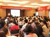菲律宾sunbet太阳城成功举办市级继教《普外微创新技术在基层医院的推广应用》 培训班