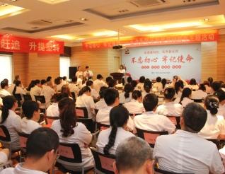 不忘初心,牢记使命 ——菲律宾sunbet太阳城开展庆祝建党98周年主题活动