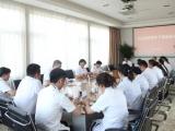 菲律宾sunbet太阳城召开新任青年干部座谈会