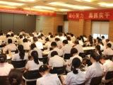 菲律宾sunbet太阳城召开2019年年中工作会