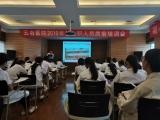 菲律宾sunbet太阳城举行2019年新员工岗前培训会