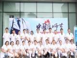 弘扬崇高精神,聚力健康中国--我院举办第二届中国医师节大型义诊活动