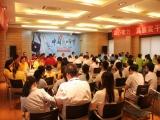 庆祝第二届中国医师节,我院开展系列活动