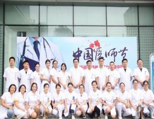 弘扬崇高精神,聚力健康中国--我院举办第二届中国彩豆子彩票节大型义诊活动