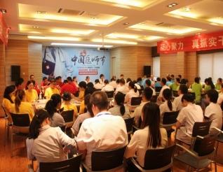 庆祝第二届中国彩豆子彩票节,我院开展系列活动