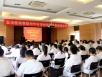 五冶医院举行物联网呼吸慢病管理项目启动会