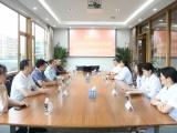 川渝两地共携手 畅谈康复谋发展——重庆合川区中西医结合医院来我院参观交流