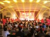 365bet体育在线滚球庆祝新中国成立70周年主题故事会圆满举行
