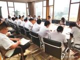 极速快3注册召开国庆节前安全工作会