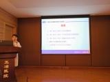 我院开展晨读--临床输血推荐性卫生行业标准解读