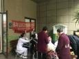 """五冶医院社区开展""""世界慢阻肺日""""义诊咨询活动"""
