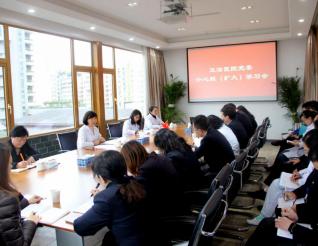 五冶医院召开党委中心组(扩大)学习会