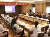 集社会监督力量,促医院行业新风 ——五冶医院召开2020年社会监督员座谈会