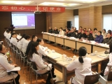 集社会监督力量,促医院行业新风 ——极速快3注册召开2020年社会监督员座谈会