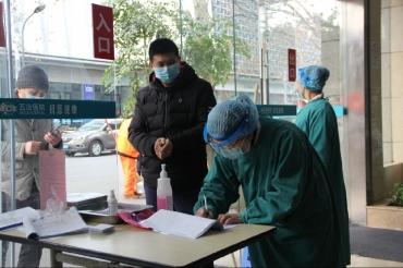 以练为战  夯实基础 ——五冶医院开展新型冠状病毒的肺炎应急处置演练