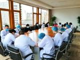 五冶医院第一时间传达五冶集团统筹推进新冠肺炎疫情防控和复工复产工作会议精神