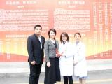 """热血战疫,为爱同行 ——成都市血液中心为医院颁发""""感谢状"""""""