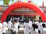 五冶医院与一六七医院区域联盟医院授牌仪式暨义诊活动隆重举行