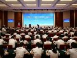 全面展示中国五冶企业管理智慧专著《法商融合》出版首发式暨国企改革创新论坛在蓉举行