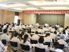 突出重點    系統治理    醫院部署衛生健康行業領域突出問題系統治理工作