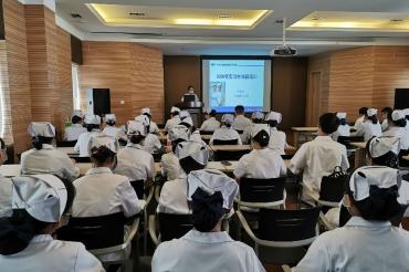 护理部组织2020年护理实习生岗前培训