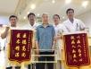 康复骨科齐聚力  精湛医术暖人心  患者家属为五冶医院康复骨科送锦旗