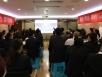 开放 释放 绽放——环球医疗文化落地研讨会在腾博会以诚信为本隆重召开