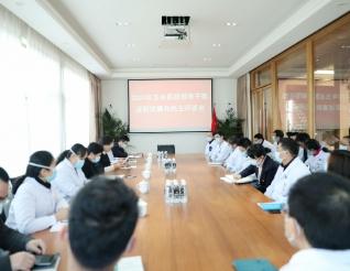 五冶集團醫院召開2020年度領導班子述職述廉暨民主評議大會