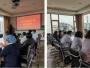 """五冶医院召开2021年城乡医疗卫生对口支援""""传帮带""""工程行前培训会"""