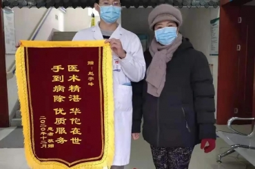 """""""點贊""""!康復醫學科再獲錦旗!"""