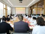 五冶醫院召開2021年度黨風廉政和反腐敗工作會