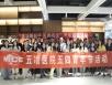 建功新时代  医路有你   五冶医院与中国二冶集团四川分公司联合举办青年员工联谊会