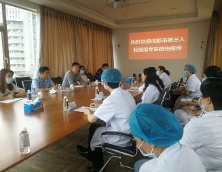 合作促發展 攜手譜新篇  五冶醫院與成都市第三人民醫院開展合作交流