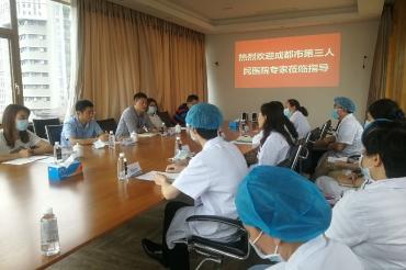 合作促发展 携手谱新篇  五冶医院与成都市第三人民医院开展合作交流