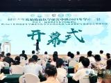 五冶医院成为国家老年疾病临床医学研究中心协同研究网络成员单位
