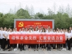 赓续红色基因 传承革命精神 五冶医院党委组织参观成都战役纪念馆