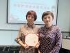 加強學科建設 提升核心競爭力 婦產科護士長成為四川西部護理學研究中心第一屆母嬰護理專業委員會委員
