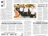 """成都市政協委員張玲民生提案獲關注:""""群眾所盼 我們盡力"""""""